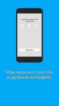 Ловиответ Андроид Скачать