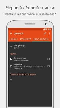 Скачать Индикатор Пропущенных Звонков СМС